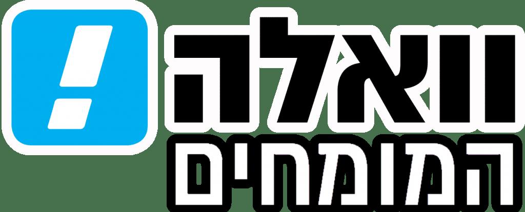 לוגו וואלה המומחים