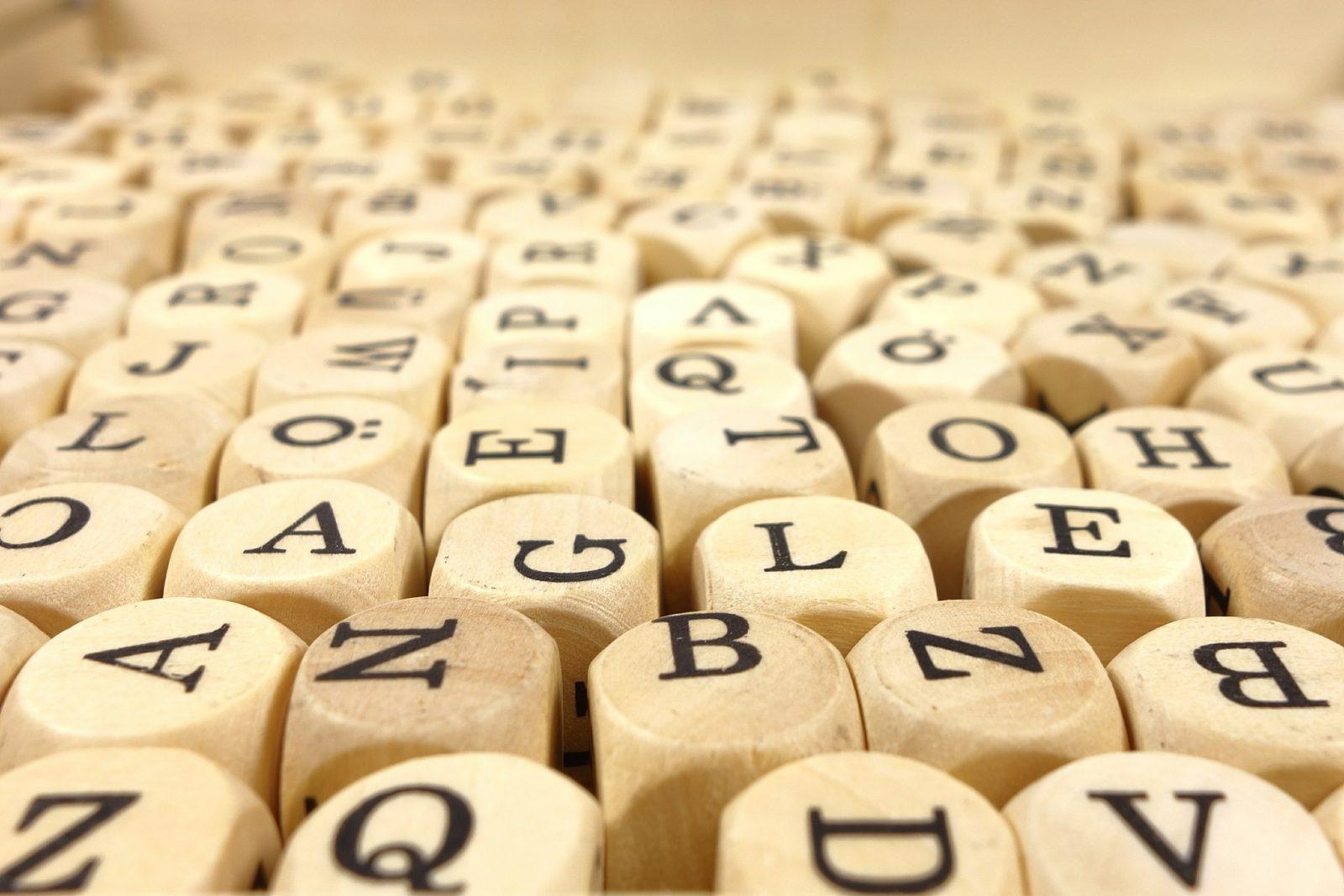 אותיות באנגלית: מה הן ומי הן אותיות ה ABC שכולנו חייבים להכיר